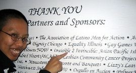 i2i on list of partners and sponsors